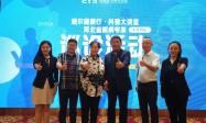 爱尔光明行 科普大讲堂 —河北省眼病专家巡诊活动 · 沧州站